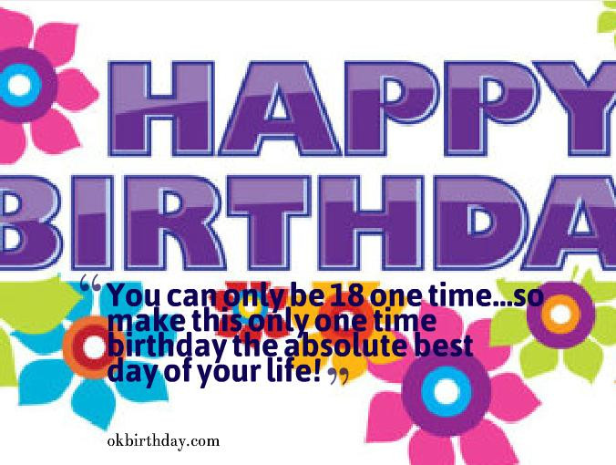 One Year Old Birthday Quotes  1 Year Old Birthday Quotes QuotesGram