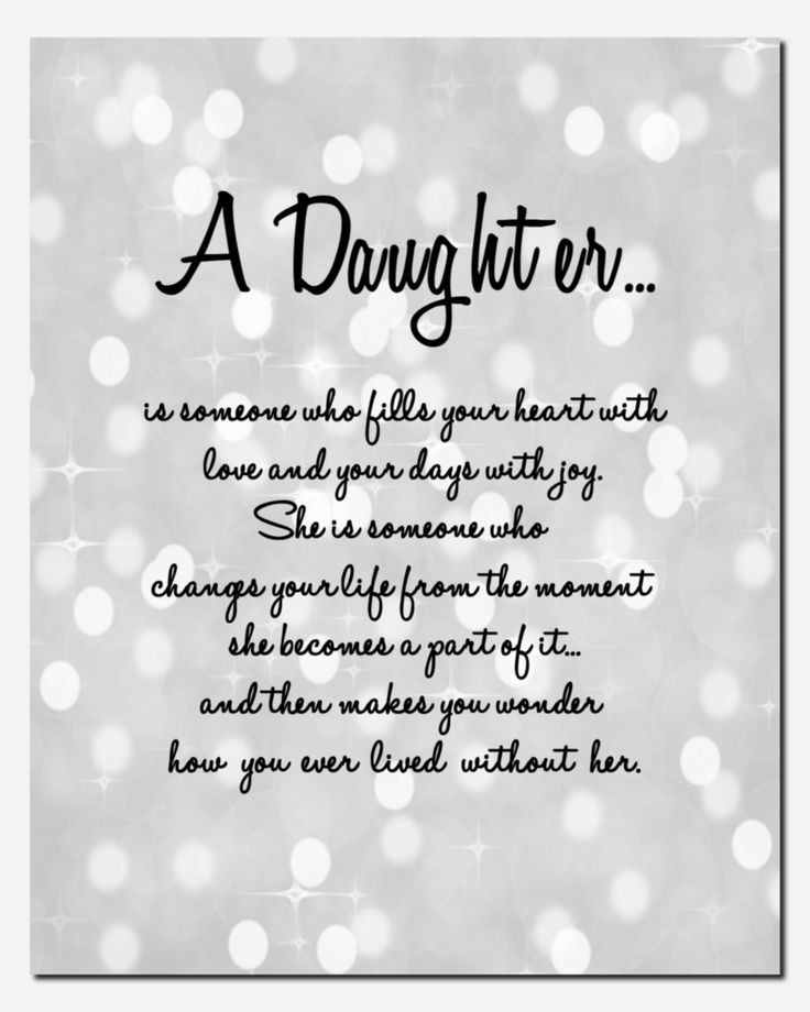 Quotes From Mother To Daughter  Daughter Print Gift for Daughter Wedding Birthday by