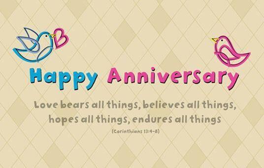Religious Anniversary Quotes  Religious Happy Anniversary Quote s and