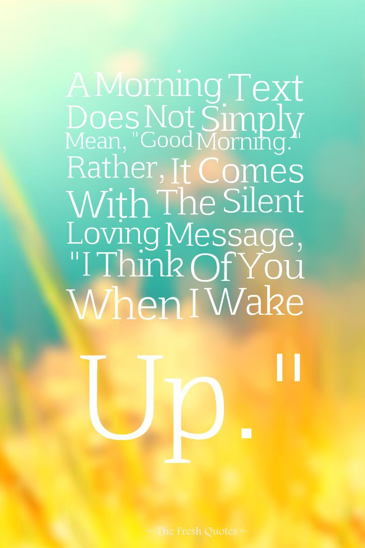 Romantic Morning Quotes  Cute & Romantic Good Morning Wishes