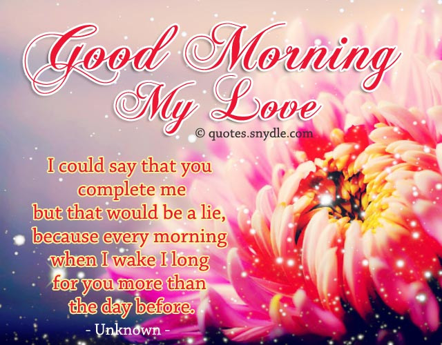 Romantic Morning Quotes  Sweet Good Morning Quotes for Her and Him With Picture
