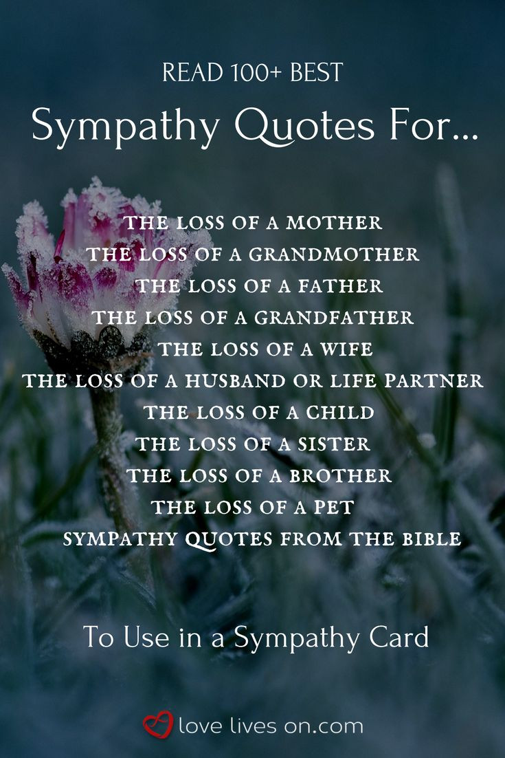 Sympathy Quotes For Loss Of Mother  Best 25 Sympathy quotes ideas on Pinterest