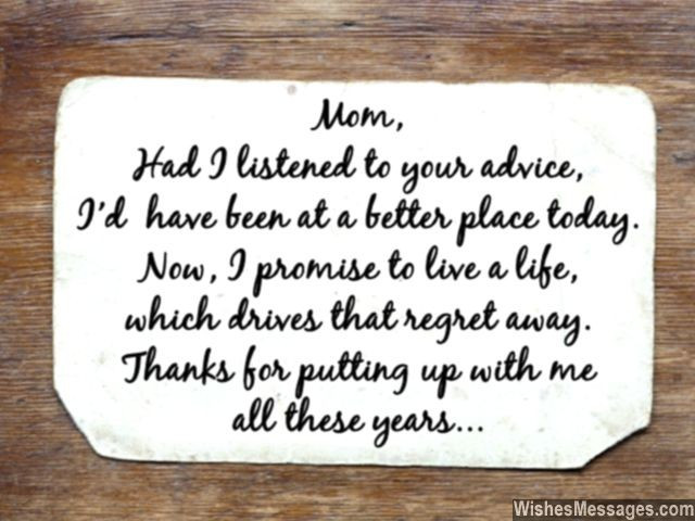 Thank You Mother Quotes  Thank You Mom Messages and Quotes – WishesMessages