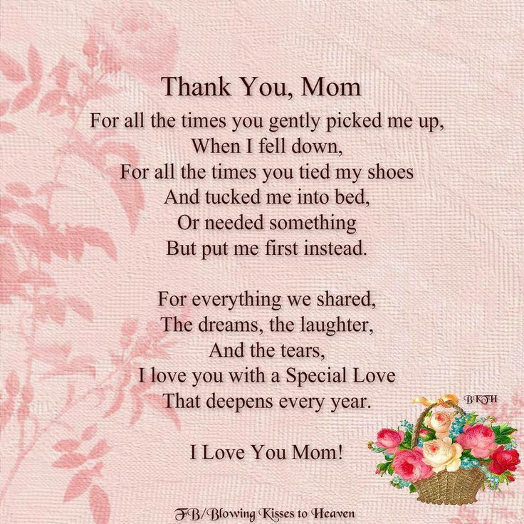 Thank You Mother Quotes  47 best images about Diana s pins on Pinterest