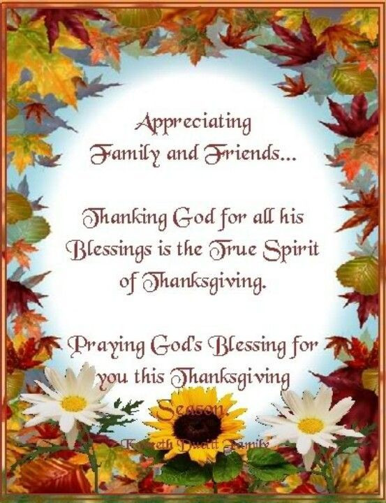 Thanksgiving Blessing Quotes  Appreciating Family And Friends Praying God s Blessing