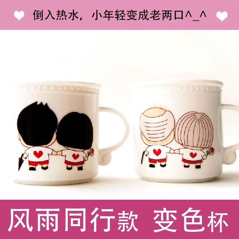 Valentine'S Gift Ideas  Valentine S Day Gift To Send His Girlfriend Girlfriends