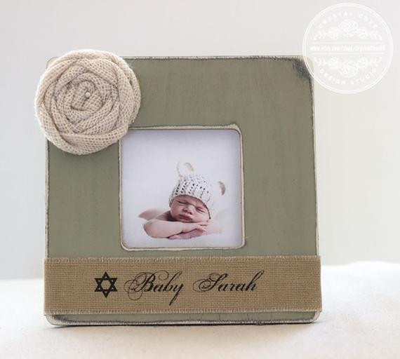 Baby Naming Gift Ideas  Jewish Baby Naming Gift New Baby Personalized Picture Frame