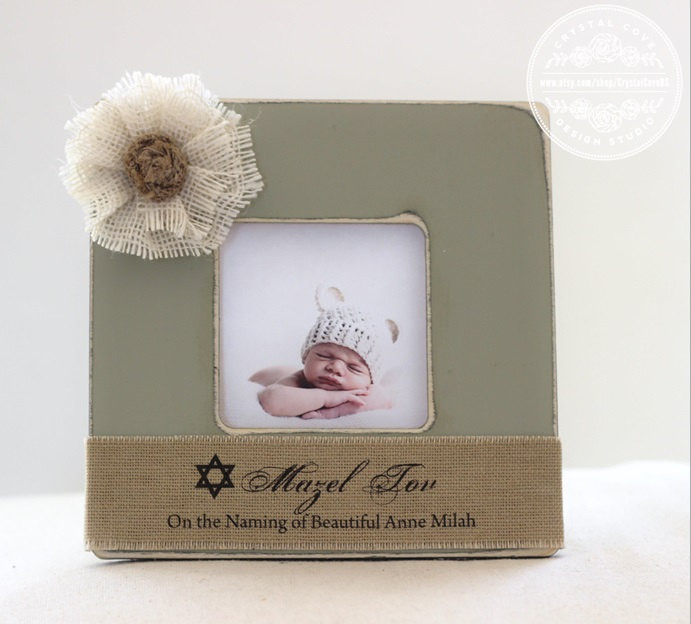 Baby Naming Gift Ideas  Mazel Tov Jewish Baby Naming Gift New Baby Personalized