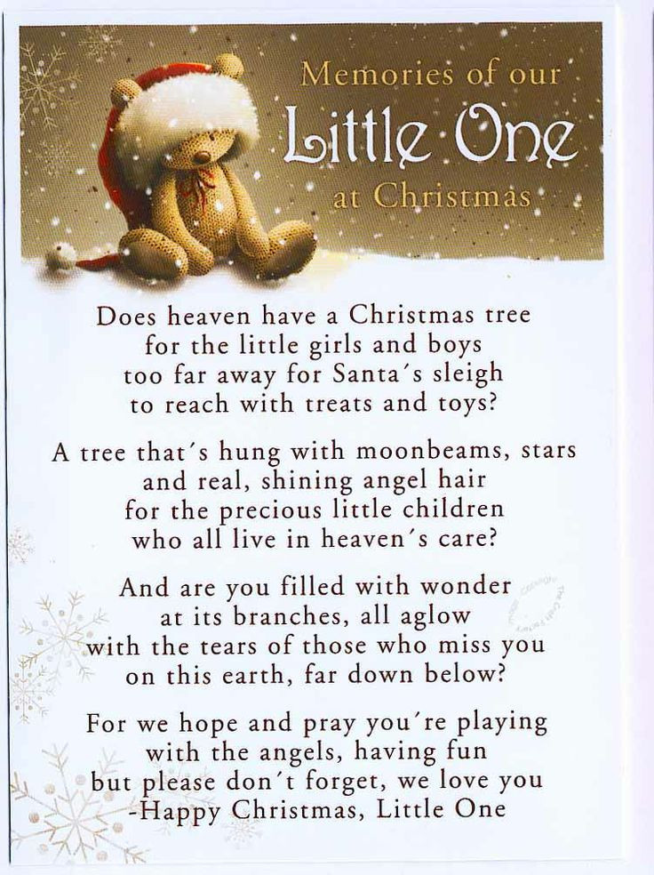 Christmas Story Dad Swearing Quotes  Details about Grave Card Christmas Dad with FREE