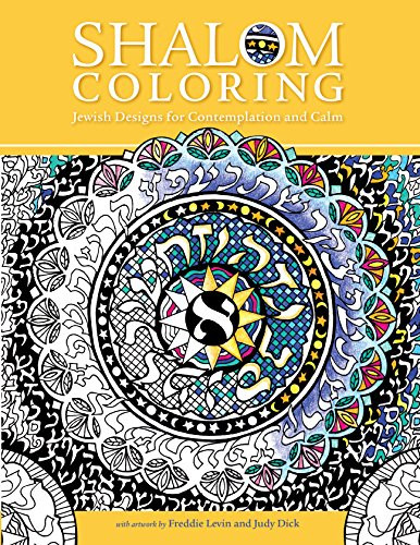 Discount Adult Coloring Books  Cheapest copy of Shalom Coloring Adult Coloring Book by