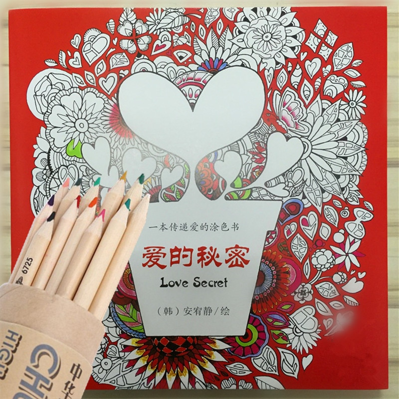 Discount Adult Coloring Books  line Get Cheap Fashion Coloring Books Aliexpress