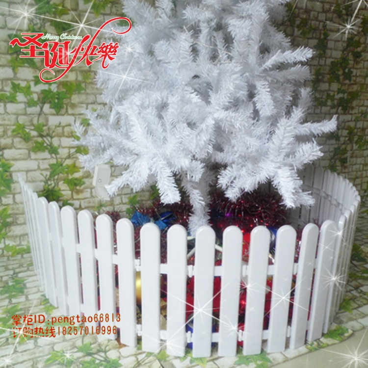 Indoor Christmas Tree Fence  Christmas tree fence plastic fence partition fence indoor