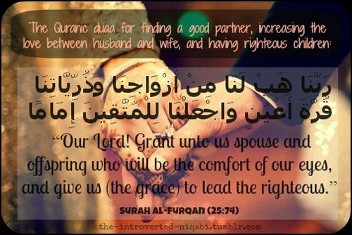 Islam Quotes About Marriage  95 Islamic Marriage Quotes For Husband and Wife [Updated]