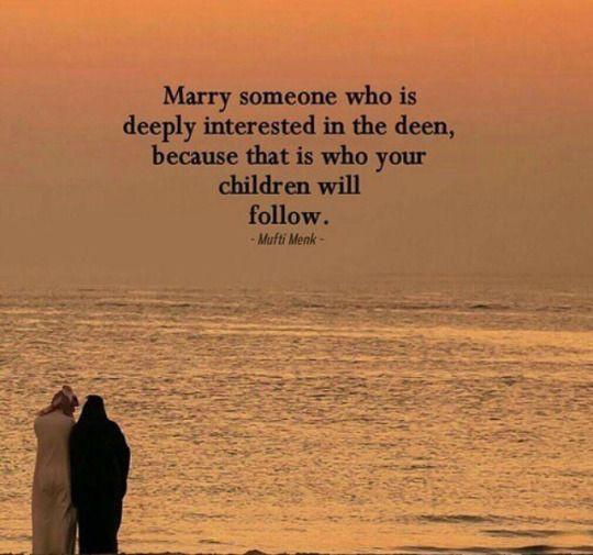 Islam Quotes About Marriage  Best 25 Allah quotes ideas on Pinterest
