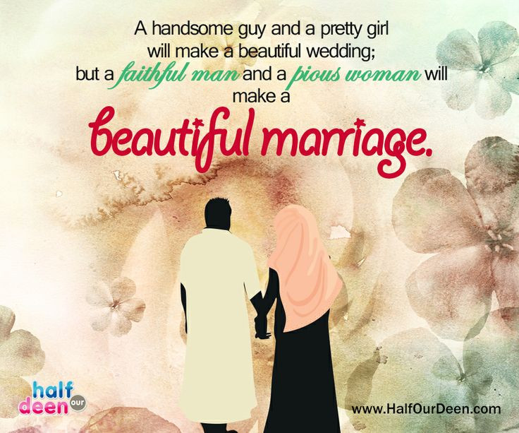 Islam Quotes About Marriage  8 best images about Islamic Marriage Quotes on Pinterest