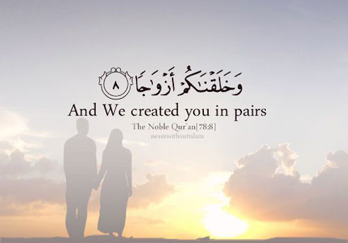 Islam Quotes About Marriage  Here Are The 4 Basic Duties of Husbands In Islam According