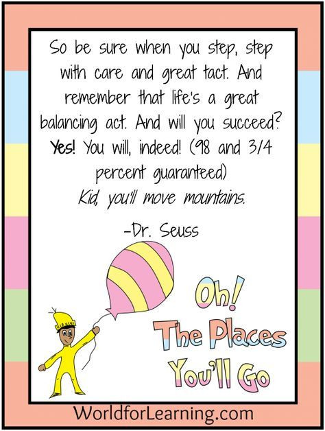 Preschool Graduation Quote  Oh the Places You ll Go FREE Printable When I Grow Up