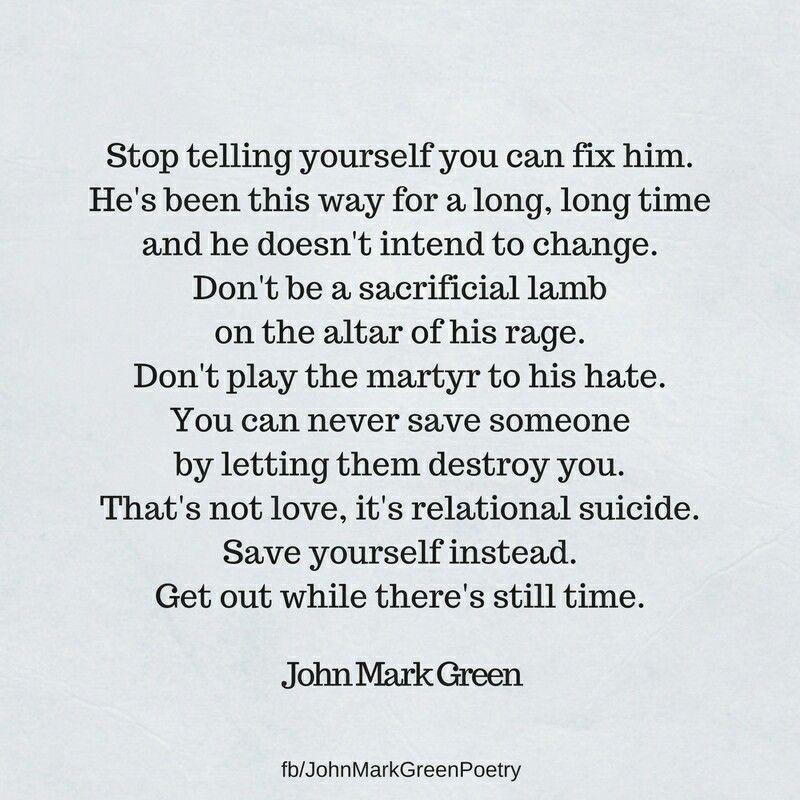 Relationship Abuse Quotes  Poetry about denial and abusive relationships by John Mark