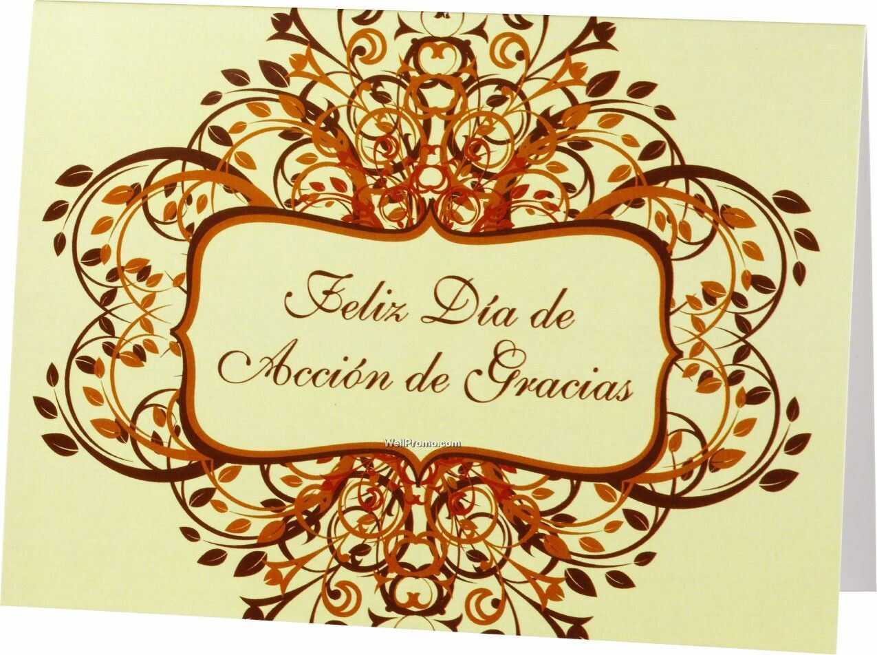 Thanksgiving Quotes In Spanish  Promotional Gifts for Thanksgiving Thanksgiving Theme