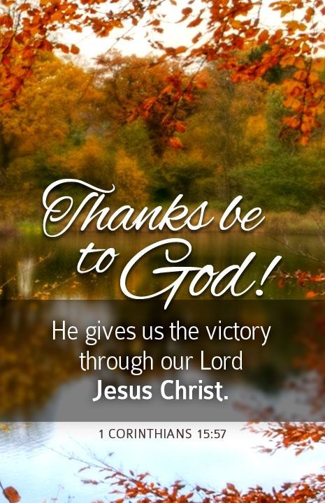 Thanksgiving Quotes To God  Thanks Be To God s and for