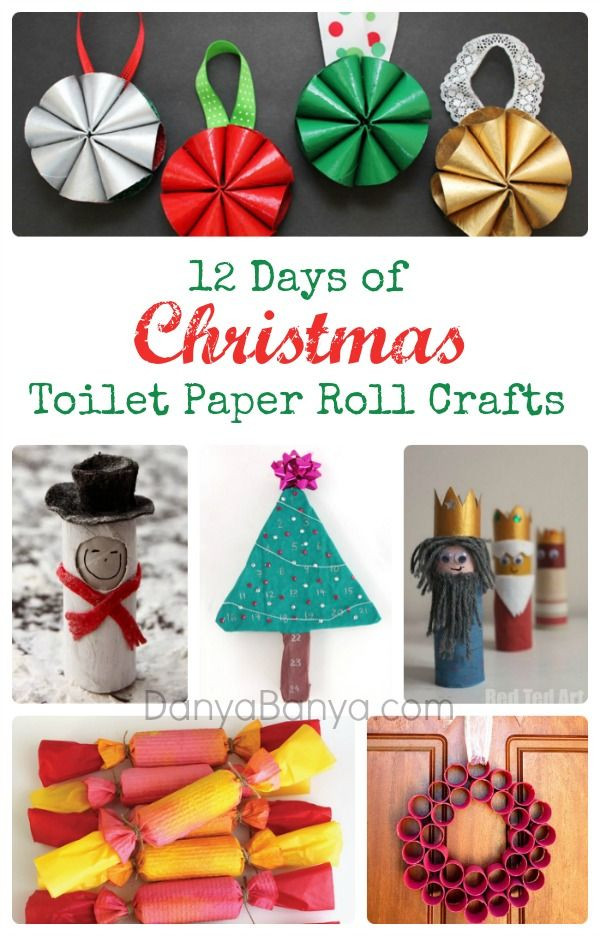 Toilet Paper Tube Christmas Crafts  17 best images about CARDBOARD TUBE CRAFTS on Pinterest