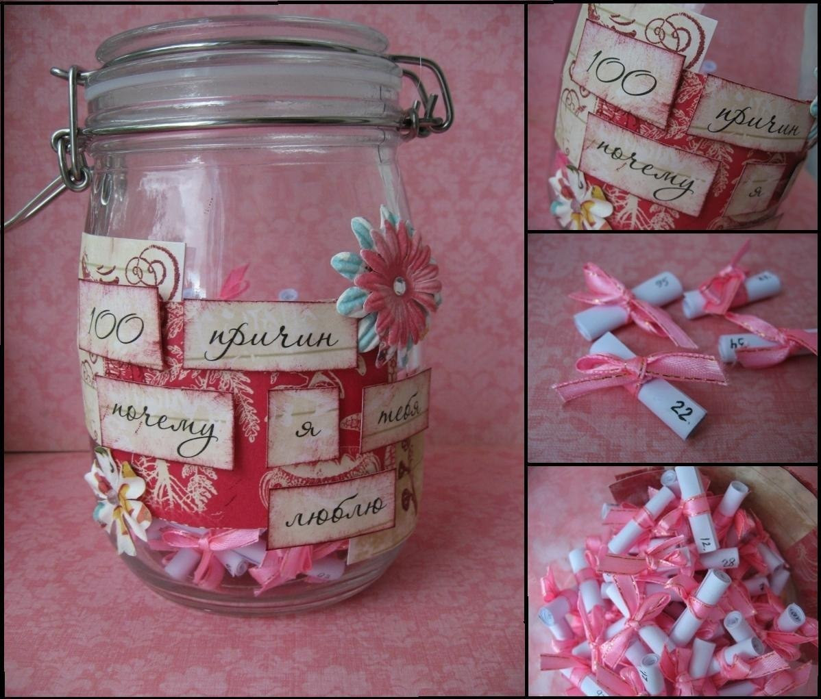 Valentine'S Day Gift Ideas For Girlfriend  100 причин почему я тебя люблю своими руками