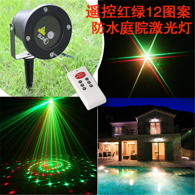 Outdoor Christmas Light Projector  12in1 Waterproof laser lighting for outdoor Christmas Xmas
